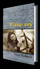 noskova03-vime_svy-3d-900px
